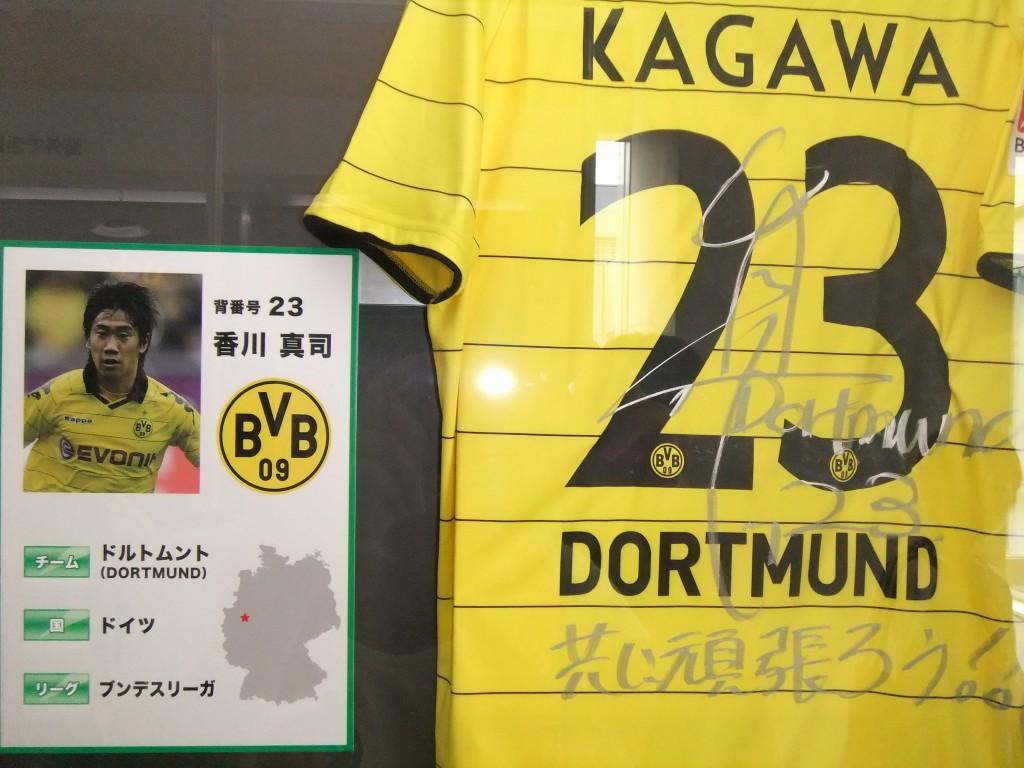 香川真司選手 ドイツ ボルシアドルトムント 23