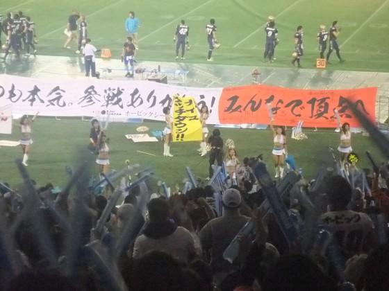 オービックシーガルズの応援席より 第65回ライスボウルを東京ドームで観戦 撮影:高橋典幸