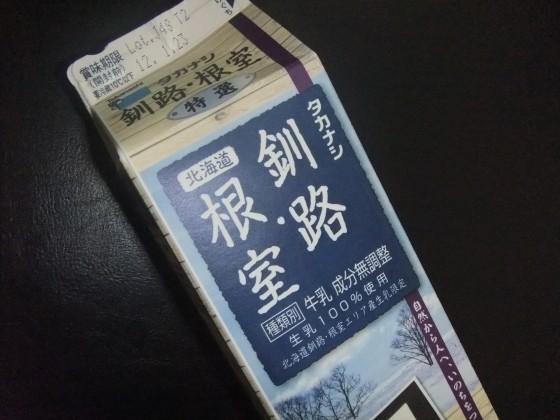 牛乳 商品名「釧路・根室」高梨乳業株式会社  撮影:高橋典幸